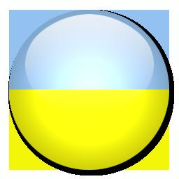 Ucraineană